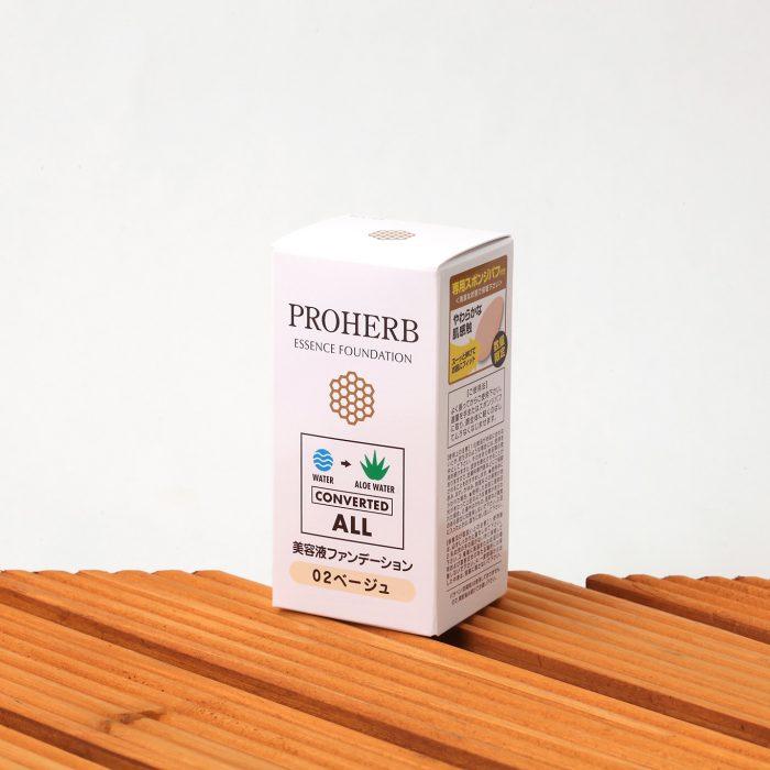 プロハーブ 美容液ファンデーション