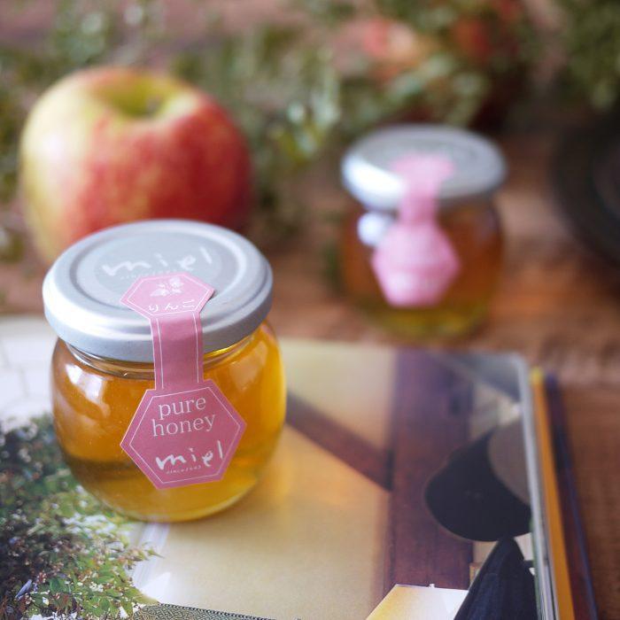 国産りんご蜂蜜 【青森・長野など】